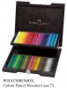 FABER 110072 專業級72色木顏色(珍藏木盒套裝)