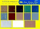 Easy-Fix  寶麗龍玻璃隔熱濾光膜 Code:A01 (2' x 5')