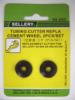 SELLERY  割管刀刀片  Y88893