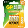 GP AAA 鹼性電池 / 4粒裝