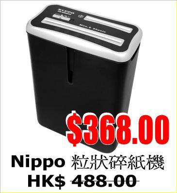 nippo2.jpg