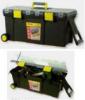 有轆工具箱   BMJ2035